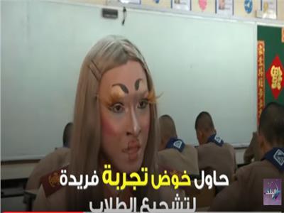 شاهد| مدرس الإنجليزي المتنكر