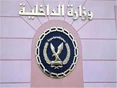 عاجل  الداخلية: مصرع ١١ إرهابيا في مداهمة أمنية بالعريش