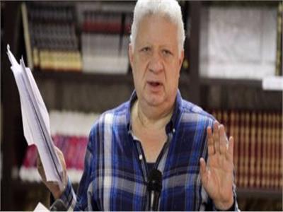 مرتضى منصور: أنهينا مستحقات فيريرا.. وفلوس جروس في محكمة الأسرة