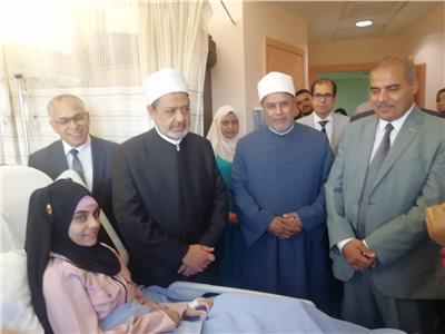 الإمام الأكبر يتفقد مستشفى جامعة الأزهر التخصصي ويطمئن على طالبة طب الأسنان