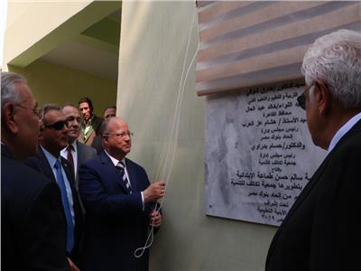 وزير التعليم ومحافظ القاهرة يفتتحان مدرسة سالم حسن بحلوان