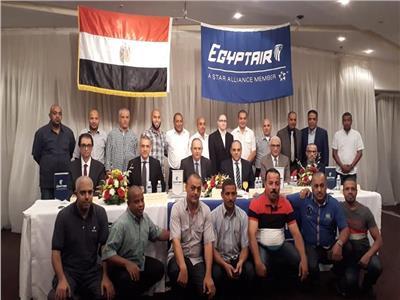 «مصرللطيران» تكرم المتميزين في بعثة الحج بالمملكة السعودية