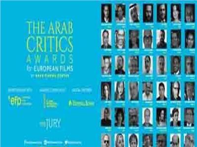 42 ناقدًا يشاركون في لجنة تحكيم جوائز «النقاد العرب للأفلام الأوروبية»