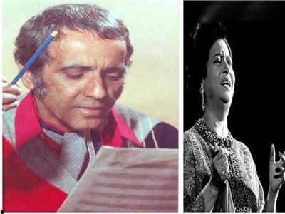 بليغ حمدي وأم كلثوم.. مسيرة نجاح بدأت بالصدفة على أنغام «حب إيه»