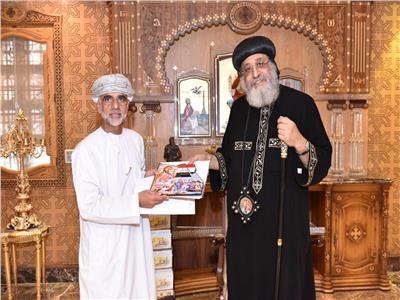 البابا تواضروس يستقبل السفير العماني
