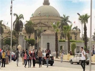 تعرف على مواعيد بدء الدراسة في الجامعات المصرية