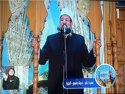 وزير الأوقاف يوضح « مظاهر الكبر والاستعلاء » بخطية الجمعة