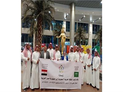 وفد سعودي يزور القاهرة ضمن برنامج التبادل الشبابي