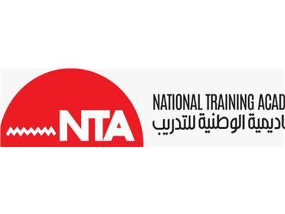 «الوطنية للتدريب» تستقبل الدفعة الثانية من البرنامج الرئاسي لتأهيل الشباب الأفريقي