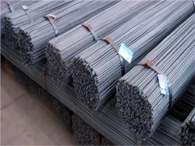 ننشر أسعار الحديد المحلية بالأسواق الثلاثاء 24 سبتمبر
