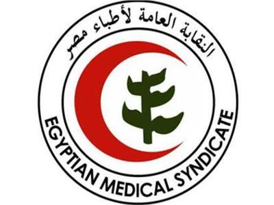 «البوهي» نقيبا للأطباء في السويس