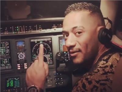 إيقاف الطيار ومساعده في فيديو محمد رمضان