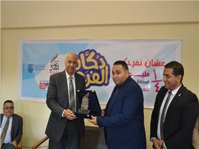ضمن مبادرة صندوق «تحيا مصر»..  «دكان الفرحة» يصل جامعة الإسكندرية