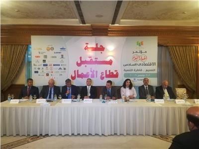 أبو عافية: ٦٤ مليار جنيه محفظة المشروعات الصغيرة والمتوسطة بالبنك الأهلي