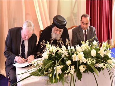 البابا تواضروس يشهد توقيع بروتوكول مع كلية الجراحين الملكية