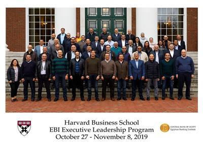 خاص| 47 مصرفيًا بجامعة «هارفارد» ضمن برنامج تأهيل القيادات العليا