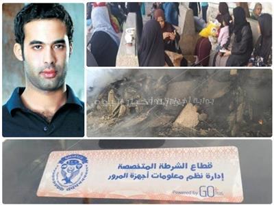 «الملصق الإلكترونى» ومفاجآة بعد وفاة هيثم أحمد زكي.. أبرز حوادث الأسبوع