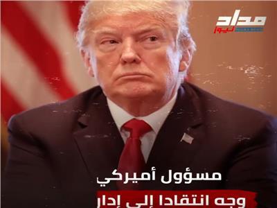 تنديد أميركي بجرائم حرب تركيا في شمال سوريا