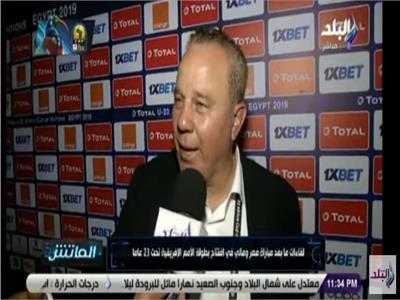 مدرب المنتخب الأولمبي: «مش عايز الناس تقلق.. كل مباراة ليها ظروفها»