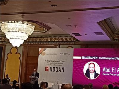 المعهد المصرفي يعلن إطلاق شراكة مع مؤسسة هوجان للتقييم