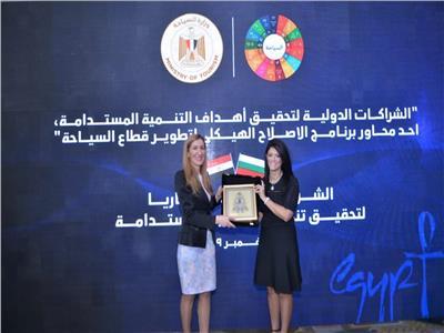 وزيرة السياحة البلغارية تدعو المشاط لإقامة ليالي مصرية في بلغاريا فبراير المقبل