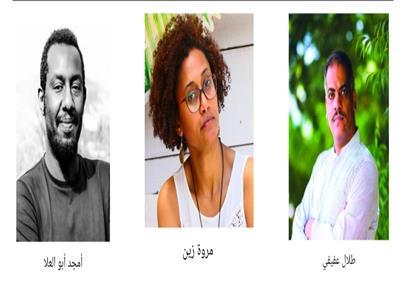 غداً.. مهرجان القاهرة يسلط الضوء على صحوة السينما السودانية