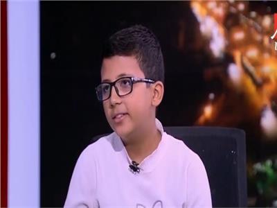 فيديو| الطفل المعجزة: اكتشفوا تفوقي في «KG 1».. وأتعامل مع زملائي في الكلية بشكل طبيعي