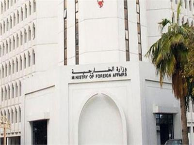 البحرين تُدين حادث الطعن في لندن .. وتجدد رفضها للتطرف والإرهاب