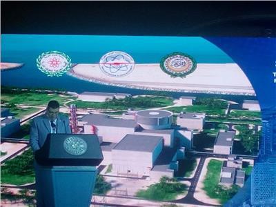 أمجد الوكيل: مصر تدرك أهمية الطاقة النووية السلمية في تحلية مياه البحر