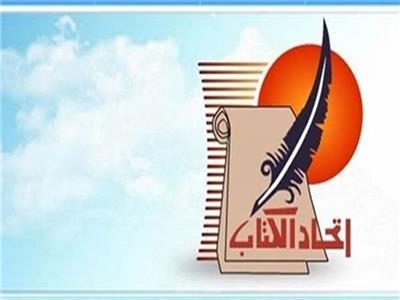 غدا.. انطلاق مؤتمر «الإعلام والثقافة.. الأزمة والحل» في نقابة كتاب مصر