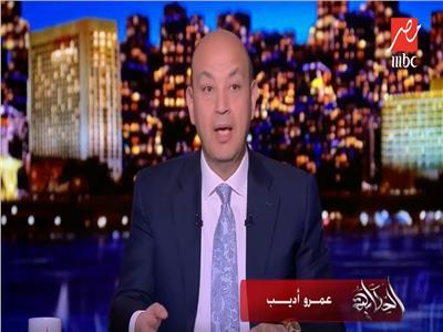 عمرو أديب: المصريون يعانون من الشهر العقاري منذ سنوات