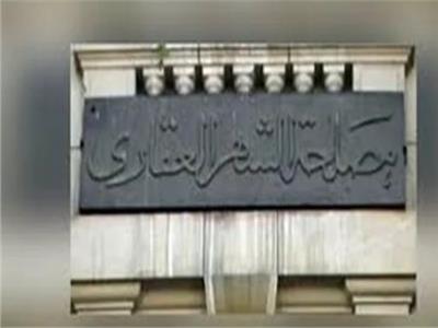 فيديو  رئيس الشهر العقاري الأسبق: أملاك مصر مهددة بالحرق والضياع