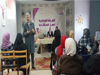 ندوة في سيناء حول الدعم النفسي للمرأة المعنفة