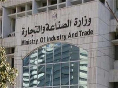 «التجارة والصناعة»: وضع استراتيجية تسويقية لهيئة المعارض والمؤتمرات حتى 2022