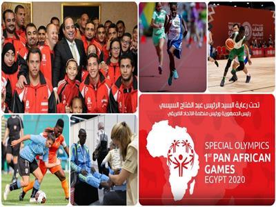 فيديو  البرومو الرسمي لانطلاق الألعاب الأفريقية الأولى للأولمبياد الخاص 2020