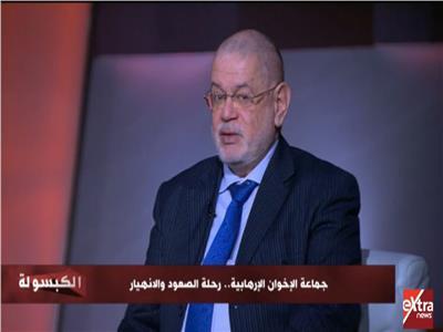 """فيديو  الخرباوي يكشف سر """"طاقية الخلافة"""" للإخوان وأسباب انهيار التنظيم الدولي"""