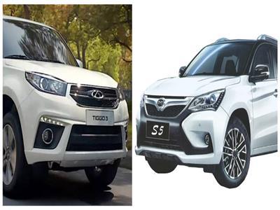 مقارنة بين سيارتي «شيري تيجو 3» و «بي واي دي S5»