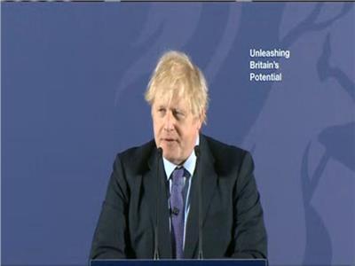 بث مباشر  جونسون يكشف سياسة بريطانيا بعد «بريكست»
