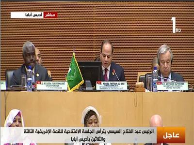 فيديو| تهنئة من الرئيس السيسي لرؤساء 3 دولخلال قمة الاتحاد الأفريقي
