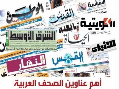 ننشر أبرز ما جاء في عناوين الصحف العربية الثلاثاء 11فبراير