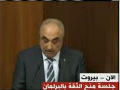 بث مباشر| البرلمان اللبناني يصوت على حكومة حسان دياب