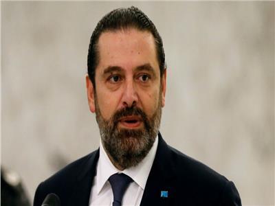 الحريري: أؤيد إجراء انتخابات نيابية مبكرة في لبنان