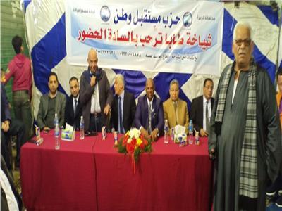 خلال مؤتمر حاشد: «مستقبل وطن» يفتتح مقر شياخة طابا الجديد بإمبابة
