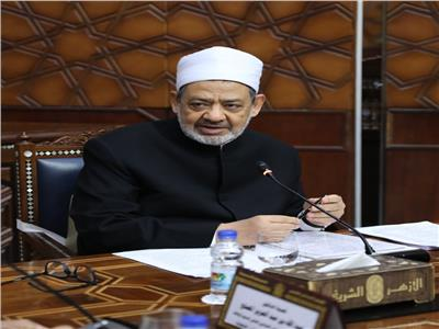 الإمام الأكبر: مشاكل «الطلاب الوافدون» أمانة في عنق الأزهر