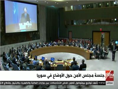 بث مباشر| جلسة مجلس الأمن حول الأوضاع في سوريا