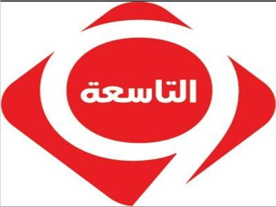 «التاسعة».. باكورة تطوير التليفزيون المصرى بالتعاون مع «المتحدة»