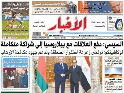«الأخبار»| الحكومة: مبادرة لدعم المنتج المحلي وتوفير السلع بأسعار مخفضة الشهر القادم