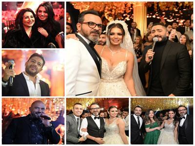 صور| تامر حسني وحماقي والعسيلي والليثي يحتفلون بزفاف يورا محمد
