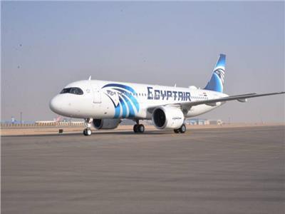 صور  مصر للطيران تحتفل مع الركاب بأولى رحلات طائرتها الجديدة A320 Neo