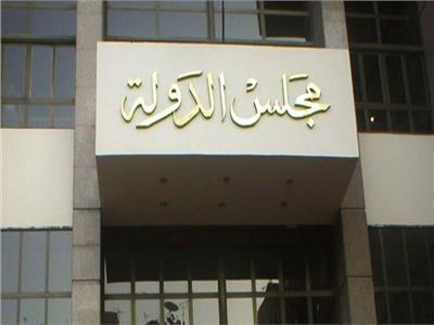 حجز طعن أستاذ جامعي على مجازاته لانتحال صفة عضو رقابة إدارية